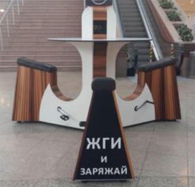 Mega Khimki